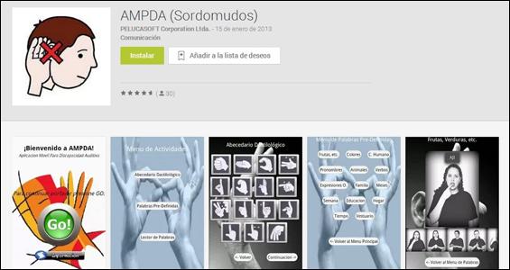 ampda-blog-hostalia-hosting