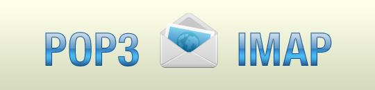 Cuentas de correos POP3 e IMAP