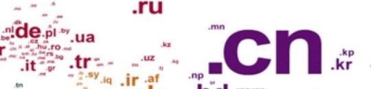 El número de dominios registrados sigue aumentando