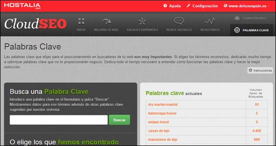 Guía de uso de CloudSEO, para que mejores tu posicionamiento en buscadores
