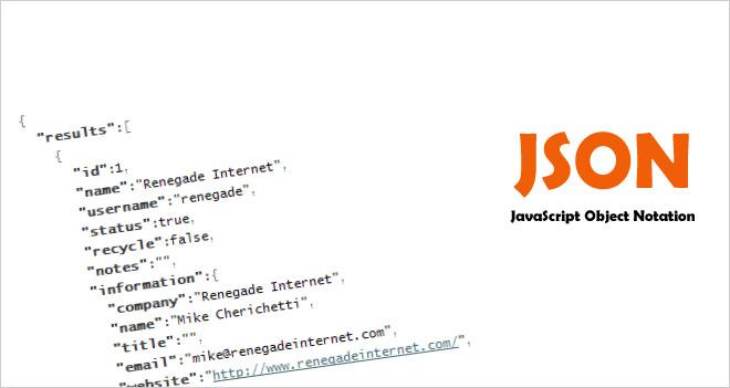 White Paper: JSON y JSONP para agilizar el intercambio de datos entre servidores remotos