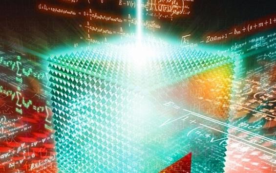 Resultado de imagen de Ordenadores cuánticos