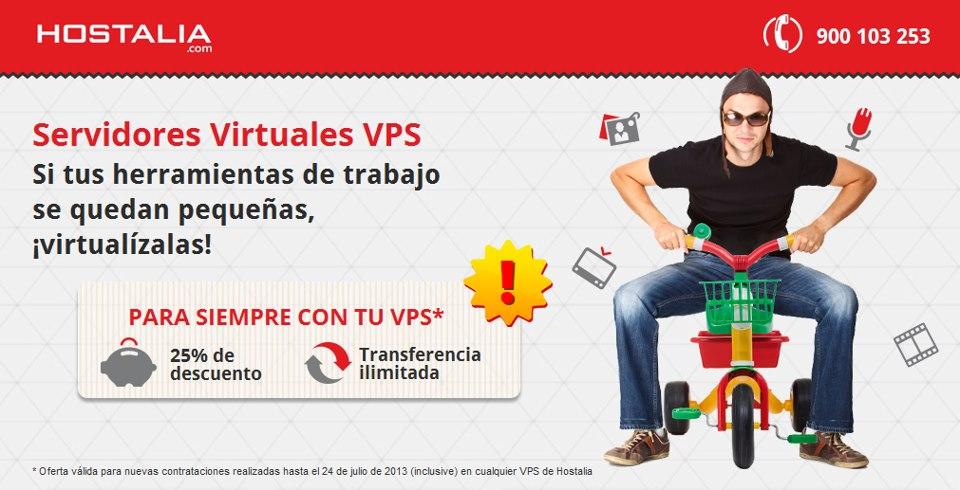 vps-25-descuento-blog-de-hostalia-hosting
