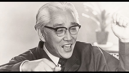 akio morita - blog hostalia hosting