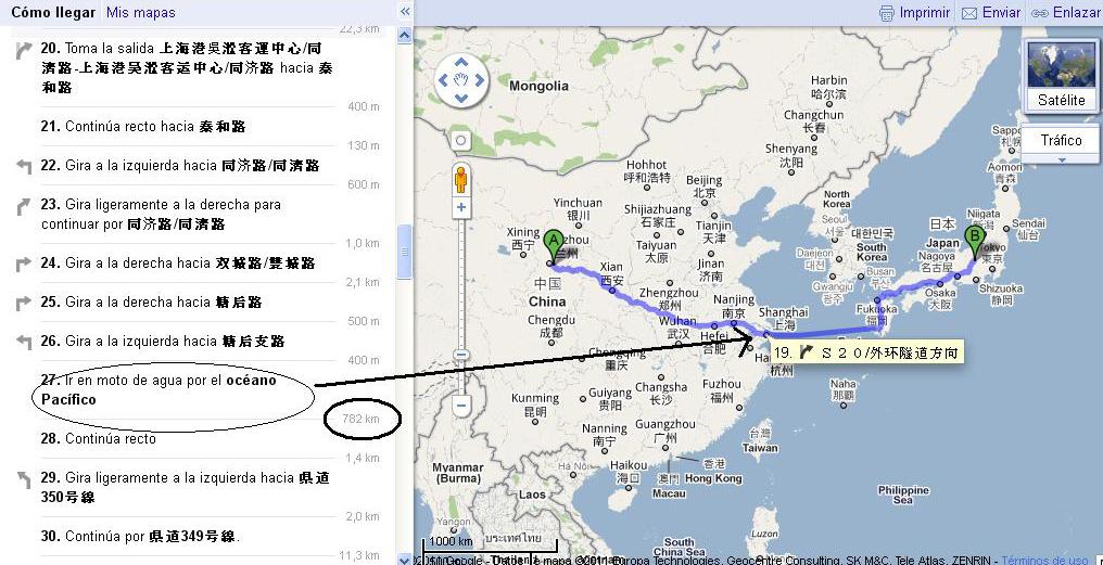 japon a taiwan - blog hostalia hosting