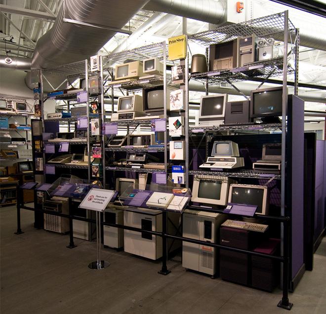 computer-history-museum