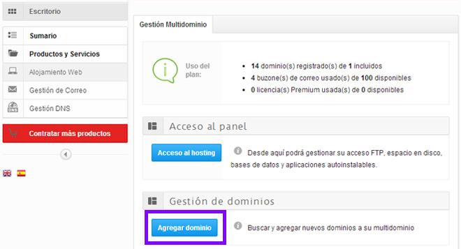 asociar-hosting-multidominio-hostalia