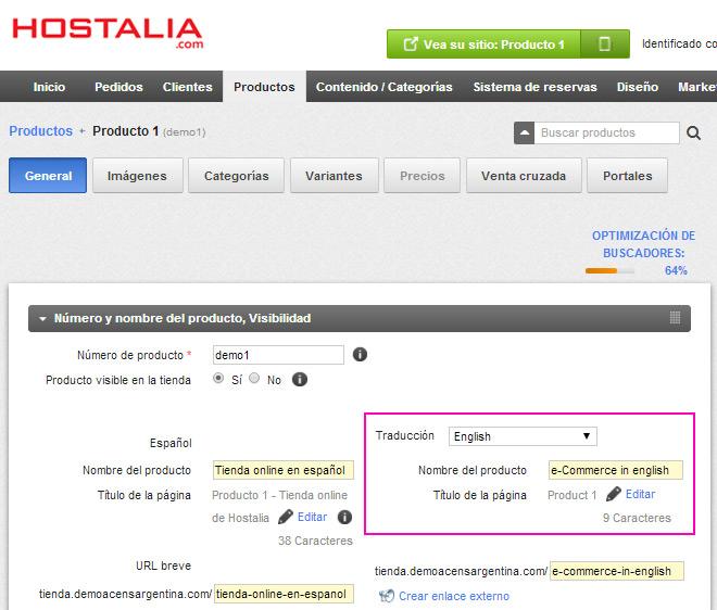 traduccion-tienda-online-blog-hostalia-hosting