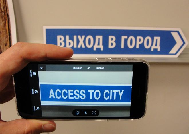 traductor-google-blog-hostalia-hosting